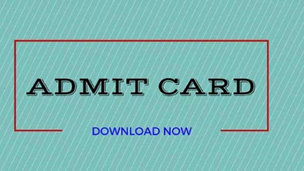 admit card C